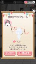 ポケコロイベントアートフェスタ(Day3pokemini3rd008【小物】魅惑のリボンフレーム)
