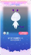 ポケコロガチャお口の中の侵略者(002【小物】なりきり虫歯菌セット)