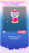 ポケコロガチャキャンディポップ(011【コロニー】カプセルキャンディ)