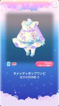 ポケコロガチャスイートキャンディガール(ファッション006キャンディポップワンピ)