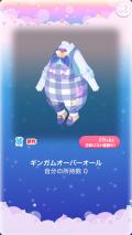 ポケコロガチャスイートキャンディガール(ファッション009ギンガムオーバーオール)