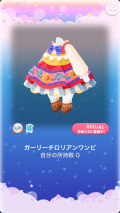 ポケコロガチャ春待ちハムスター(005【ファッション】ガーリーチロリアンワンピ)