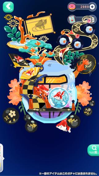 ポケコロガチャ涼夏金魚(コロニー見本)