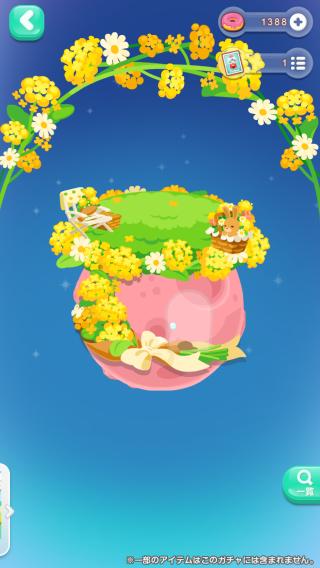 ポケコロガチャ菜の花ピクニック(コロニー見本)