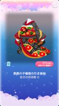 ポケコロガチャ雪椿の隠れ庭(ファッション005黒鹿の子椿扇の引き振袖)