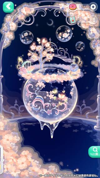 ポケコロVIPガチャリュミエールと桜の精(コロニー見本)