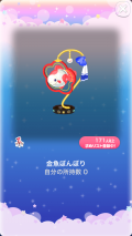 ポケコロガチャ涼夏金魚(インテリア008金魚ぼんぼり)