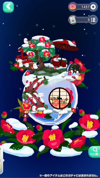 ポケコロガチャ雪椿の隠れ庭(コロニー見本)