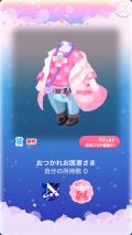 ポケコロガチャいちごミルクナース(033【ファッション】おつかれお医者さま)
