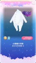 ポケコロガチャなまいきデビル(004【小物】小悪魔の羽根)