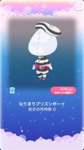 ポケコロガチャプリズン♥ヒロイン(008【ファッション】なりきりプリズンボーイ)