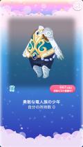 ポケコロガチャ最果ての空ドラエルム(ファッション008勇敢な竜人族の少年)