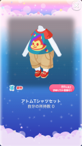 ポケコロガチャ鉄腕アトム(020【ファッション】アトムTシャツセット)