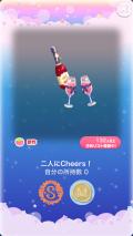 ポケコロVIPガチャチェリーウェディング(コロニー011二人にCheers!)