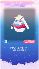 ポケコロスクラッチ2017サマー★Tシャツコレクション(009ランプハウスセーラー)