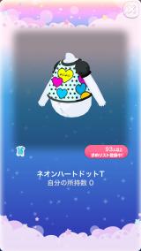 ポケコロスクラッチ2017サマー★Tシャツコレクション(023ネオンハートドットT)